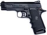 Пневматический пистолет GAMO V3