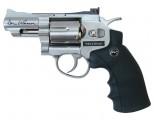Пневматический револьвер ASG Dan Wesson 2,5 Silver пулевой