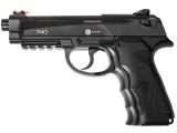 Пневматический пистолет Gunter P40