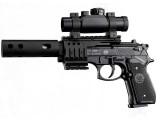 Пневматический пистолет Beretta M92 FS XX-TREME