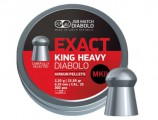 Пули JSB EXACT KING HEAVY MKII 6.35 мм, 2.2г (300шт)      MKII