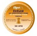Пули EDgun HEAVY (тяжелые) 5.52 мм, 1.175г (500шт), Чехия