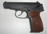 Пистолет охолощенный П-М18Х, кал. 10х24