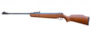 Пневматическая винтовка Borner XS25 (переломка, дерево) кал. 4.5 мм