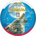 Пули пневматические ШМЕЛЬ Premium УРАГАН 4,5 мм, 1.04 г (350 шт.)