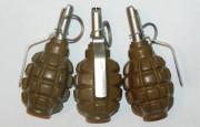 Макет ММГ ручной гранаты Ф-1