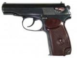 Пистолет Макарова охолощенный ПМ-СХ (Молот Армз)