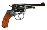 Списанный учебный револьвер Наган (ММГ макет)