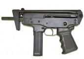 """Охолощенный пистолет-пулемет Кедр-СХ (""""ПП-91-СХ"""")"""