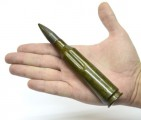 Учебный патрон КПВТ, 14 калибр