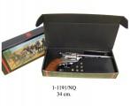 ММГ макет Револьвер Кольт 45 калибра 1873 года кавалерийский, DENIX DE-1-1191-NQ (с патронами)