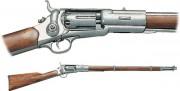 ММГ макет Ружье пехотное США 1850 года, DENIX DE-1188