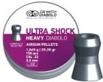 Пули JSB Heavy Ultra Shock 1.645г, кал. 5.52 мм (150шт)